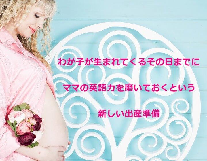 pregnancy-NCLP719559